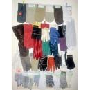 Перчатки, рукавицы, средства защиты